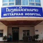 ラオス病院